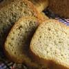 Ruşeymli Ekmek