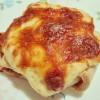 Gelin Sandığı Kebabı