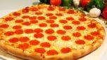 Dil Peynirli Ekmek Hamuru Pizzası