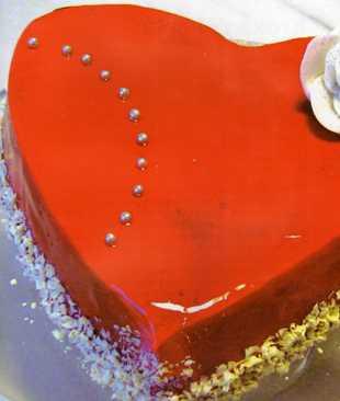 Çilekli Kalp Pasta