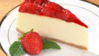 Peynirli Kek (Cheese Cake)
