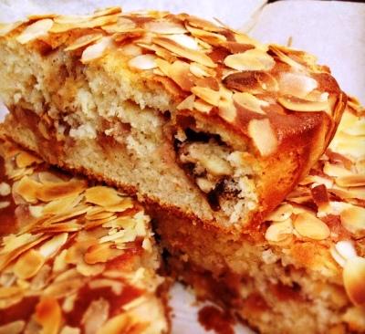 Bademli Elmalı Kek