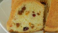 Kuru Meyveli Tarçınlı Kek