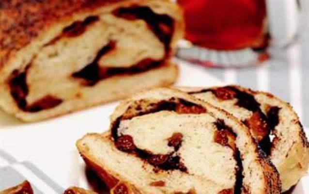 İncirli Çikolatalı Ekmek Tarifi